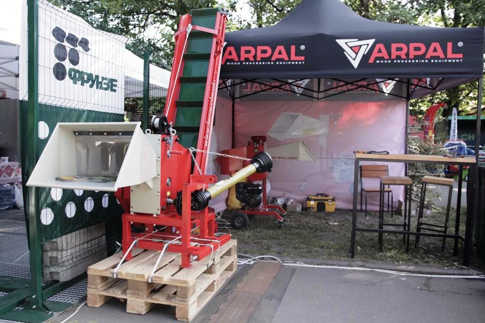 ARPAL at the AGRO-2018 exhibition