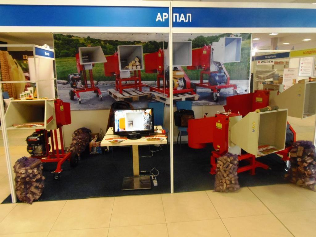 Arpal on exhibition Agrotechnics 2016